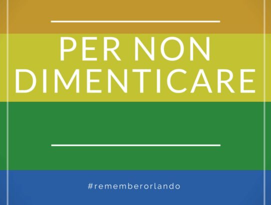 Orlando: per non dimenticare. The Exhibition