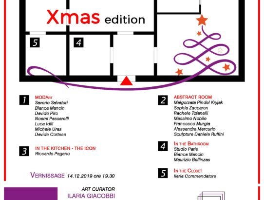 Bauhaus Xmas Edition - The Room Exhibition